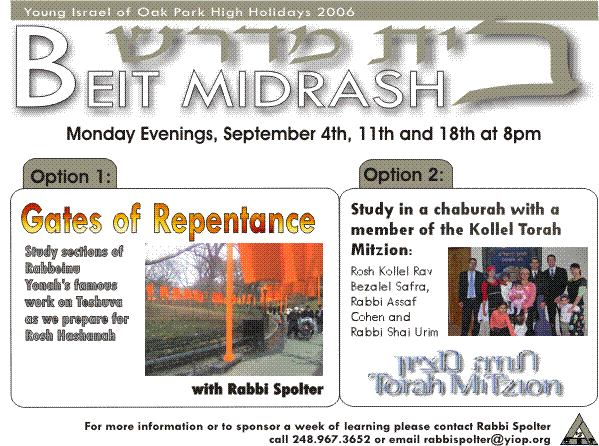 Beit Midrash High Holidays 2006