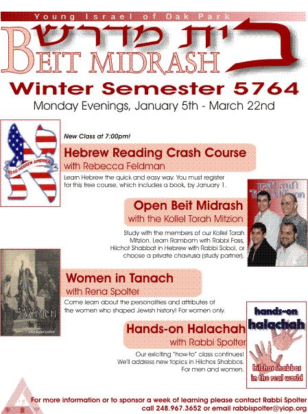 Beit Midrash Winter 2004