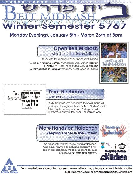 Beit Midrash Winter 5767