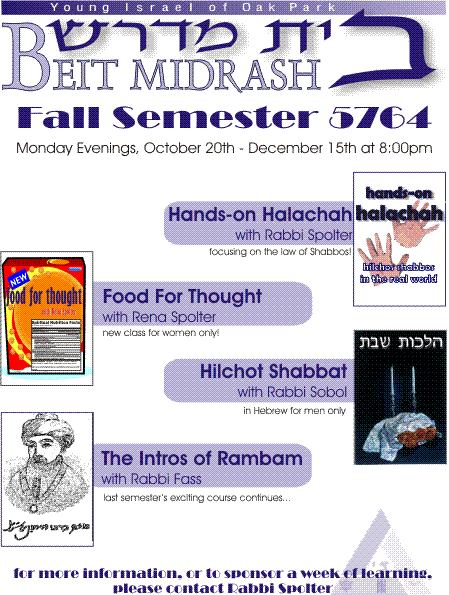 Beit Midrash Fall 2003